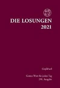 [해외]Die Losungen fuer Deutschland 2021 - Grossdruck, gebunden