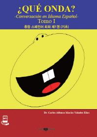 종합 스페인어 회화. 1(기초)(CD1장포함)