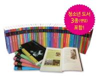푸른숲 징검다리 클래식 1-40권 세트(전40권)