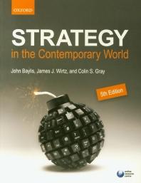 [보유]Strategy in the Contemporary World