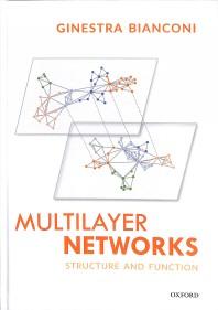[해외]Multilayer Networks