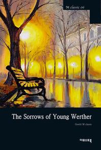 젊은 베르테르의 슬픔(영문판)
