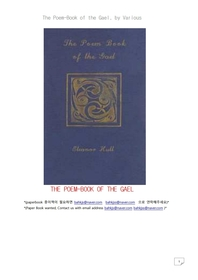 게일사람의 시집.The Poem-Book of the Gael, by Various