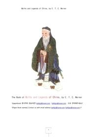 중국의 신화와전설.Myths and Legends of China,, by E. T. C. Werner