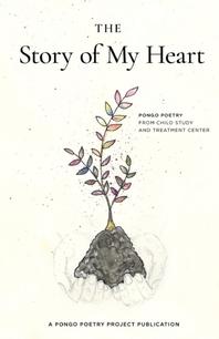 [해외]The Story of My Heart