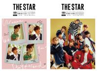 더 스타(2018년 5월호)(B형)