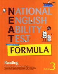 NEAT FORMULA Reading Level. 3 비매 표시 있음