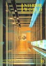 IW(Interior World). 35: 클럽하우스 스포츠센터 사우나 휴게공간