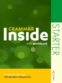 Grammar Inside Starter(그래머 인사이드 스타터) ★ 답 체크 되어있는  연구용 교재입니다