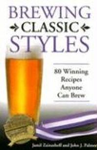 [해외]Brewing Classic Styles