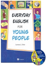Everyday English For Young People(CD 1개 포함)