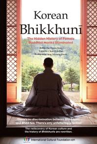 Korean Bhikkhun