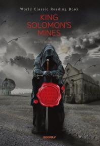 솔로몬 왕의 보물 : King Solomon's Mines [영어원서]