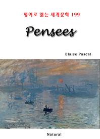 Pensees (영어로 읽는 세계문학 199)
