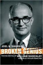 [문학]Broken Genius