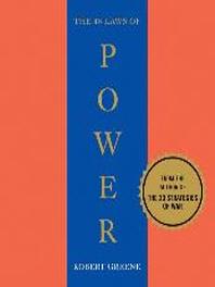 [해외]The 48 Laws of Power (Compact Disk)