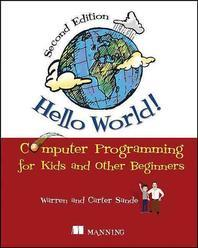 [해외]Hello World! (Paperback)