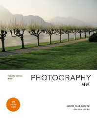 사진(12판)