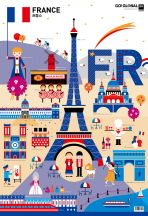 G20: 프랑스(벽그림)