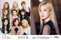 D-icon 디아이콘 vol.07 TWICE, You only live ONCE- 07. 다현