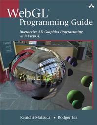 [해외]Webgl Programming Guide