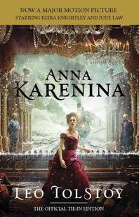 [보유]Anna Karenina (Movie Tie-in)