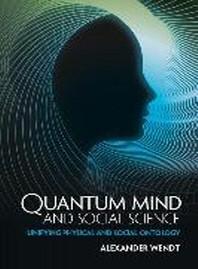 [해외]Quantum Mind and Social Science