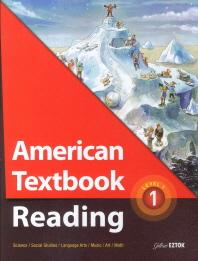 American Textbook Reading Level1. 1(CD1장포함)