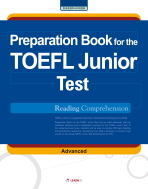 TOEFL JUNIOR TEST: RC (ADVANCED)