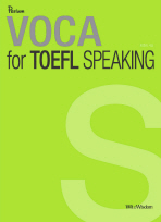 PERIUM VOCA FOR TOEFL SPEAKING