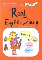 REAL ENGLISH DIARY(MP3CD1장포함)(영영영 시리즈 BASIC 2)