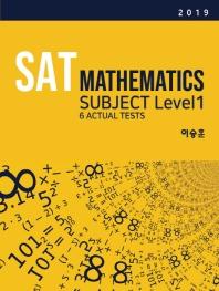 SAT Mathematics subject level1(6actual tests)