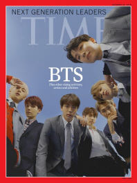 TIME 타임 아시아판 (10/22) : 방탄소년단 표지