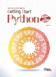 Getting Start Python(2판)