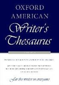 [해외]Oxford American Writer's Thesaurus