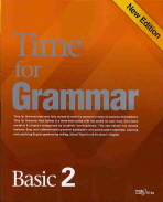 TIME FOR GRAMMAR BASIC. 2