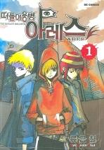 http://image.kyobobook.co.kr/images/book/large/927/l9788925507927.jpg