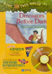 Dinosaurs Before Dark(Magic Tree House 1)