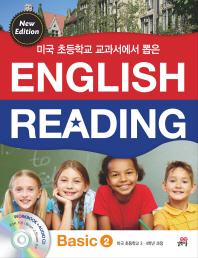 English Reading Basic. 2
