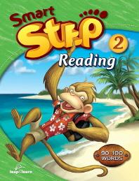 Smart Step Reading. 2