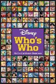 [해외]Disney Who's Who