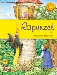 Rapunzel(라푼젤)(MP3CD1장포함)(Little Storyteller 16)