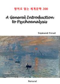 A General Introduction to Psychoanalysis (영어로 읽는 세계문학 200)