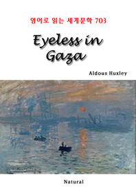 Eyeless in Gaza (영어로 읽는 세계문학 703)