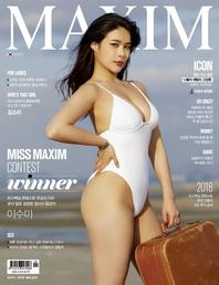 맥심(MAXIM)(2018년 4월호)