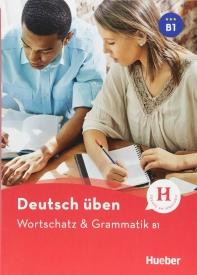 [해외]Wortschatz & Grammatik B1