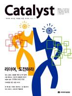 CATALYST: 리더여 도전하라