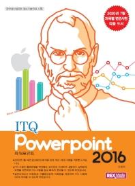 ITQ 파워포인트 2016(라이센스플러스)