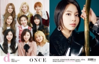 D-icon 디아이콘 vol.07 TWICE, You only live ONCE- 08. 채영