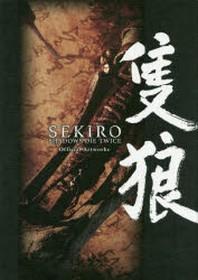 [해외]SEKIRO:SHADOWS DIE TWICE OFFICIAL ARTWORKS